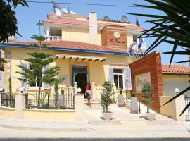 Saint Elena Boutique Hotel, hotel in Larnaca