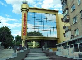 Отель Соборный, готель у Запоріжжі