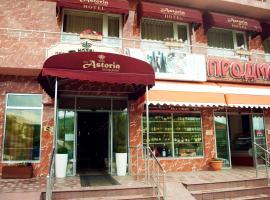 Hotel New Astoria, отель в Архипо-Осиповке