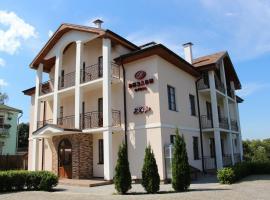 Vizavi, hotel in Staraya Russa