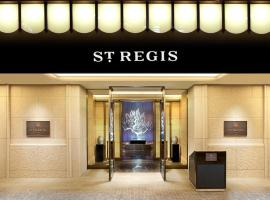 St. Regis Osaka, hotel near OSTEC Exhibition Hall, Osaka