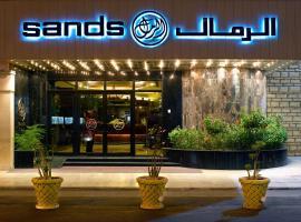 Sands Hotel Jeddah, hotel near Serafi Mega Mall, Jeddah