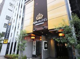 APA Hotel Asakusa Kuramae, hotel in Tokyo