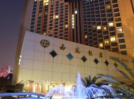 Xiyuan Hotel, hotel in Beijing