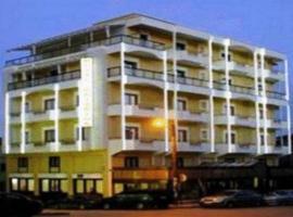 Katerina Hotel, hotel in Kozani