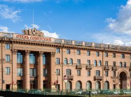 Легендарный отель Советский, отель в Москве