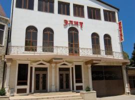 Elit Hotel, отель в Дербенте