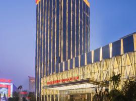 Wanda Realm Nanchang, отель в городе Наньчан
