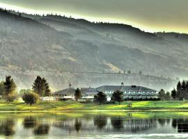South Thompson Inn & Conference Centre, hotel in Kamloops