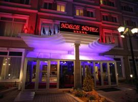 Noble Hotel, hotel in Erbil