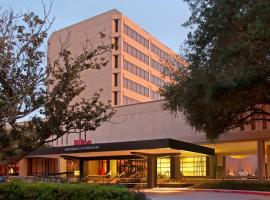 Hilton University of Houston, отель в Хьюстоне