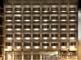 Ilissos, hotel near Neos Kosmos Metro Station, Athens