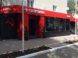 Отель Скорпион, отель в Перми