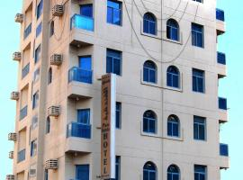 Pan Emirates Hotel Apartments, apartment in Sharjah