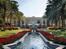 Residence & Spa, Dubai at One&Only Royal Mirage, hotel near Jumeirah Palm Tram Station, Dubai