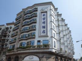 Hotel Guia, hotel near Macau International Airport - MFM, Macau