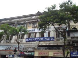 Hotel Elphinstone, hotel en Bombay