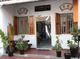 Gingerflower Boutique Hotel, boutique hotel in Malacca