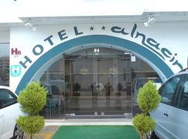 Hotel Alnacir, hotel v destinaci Faro