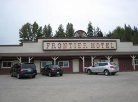 Frontier Motel, hotel in Revelstoke