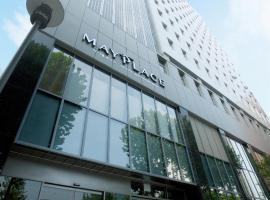 Mayplace Seoul Dongdaemun, hotel near Changgyeonggung Palace, Seoul