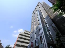 ホテルモントレ半蔵門、東京、千代田区のホテル