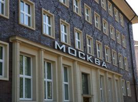 Гостиница Москва, отель в Калининграде