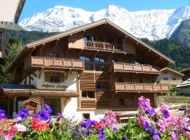 Alpine Lodge 3, hotel near Loyers Ski Lift, Les Contamines-Montjoie