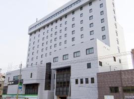 Dormy Inn Nagasaki Shinchichukagai, hotel in Nagasaki