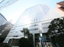 Shinjuku Washington Hotel Annex, hotel near Belle Salle Shinjuku Central Park, Tokyo