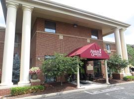 Ashley Quarters Hotel, hotel near Cincinnati/Northern Kentucky International Airport - CVG, Florence