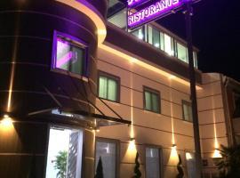 Hotel Regina, hotel in Caserta