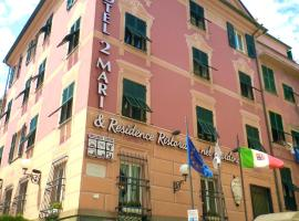 Hotel Due Mari, hotel in Sestri Levante