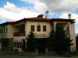Siatistino Archontariki, hotel in Siatista