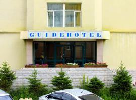 Guide Hotel, hotel in Ulaanbaatar