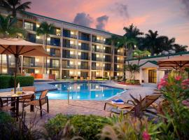 Courtyard by Marriott Fort Lauderdale East / Lauderdale-by-the-Sea, отель в Форт-Лодердейле