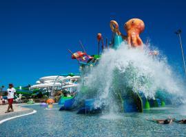 Relaxia Lanzasur Club - Aqualava Water Park, hotel en Playa Blanca