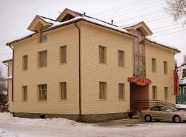Kargopol Hotel, hotel in Kargopol'