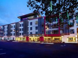 Arch Studio Cenang, hotel in Pantai Cenang