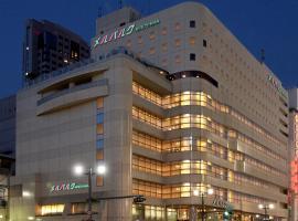 Mielparque Hiroshima, отель в Хиросиме