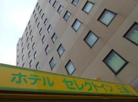 ホテルセレクトイン三島 、三島市のホテル