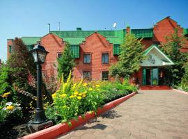 Александровский Двор Отель, отель в Новокузнецке