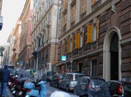 Albergo Caffaro, отель в Генуе