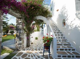 Angie's Studios, hotel near Archaeological Museum of Paros, Parikia