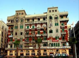 Philip House Hotel, hotel in Alexandria