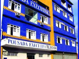 Hotel Pousada Executiva Itabuna, hotel em Itabuna