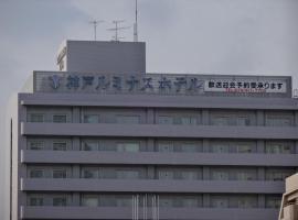 Kobe Luminous Hotel, hotel near Kobe Airport - UKB, Kobe