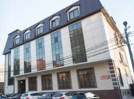 Avrora Hotel, hotel near Monument Shurik and Lidochka, Krasnodar