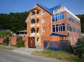 Гостевой Дом Ношен, отель в Лазаревском, рядом находится Самшитовое Ущелье