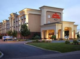 Hampton Inn & Suites Montreal-Dorval, hotel near Montreal-Pierre Elliott Trudeau International Airport - YUL, Dorval